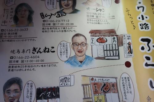 天勇 (20)_R