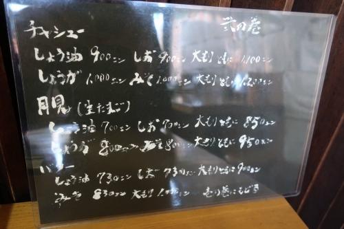 みづの (3)_R