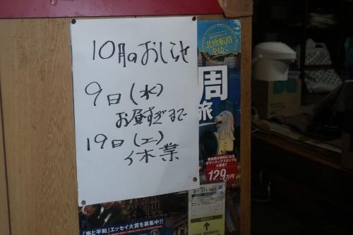 みづの (4)_R