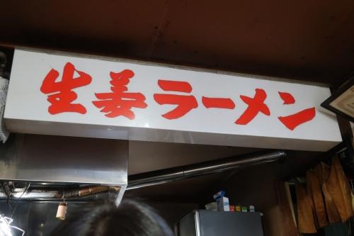 みづの (6)_R