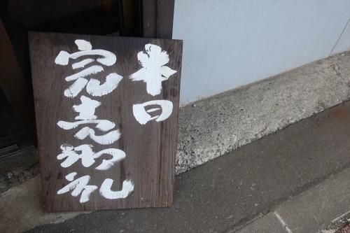 みづの (14)_R