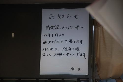 あかし家 (5)_R