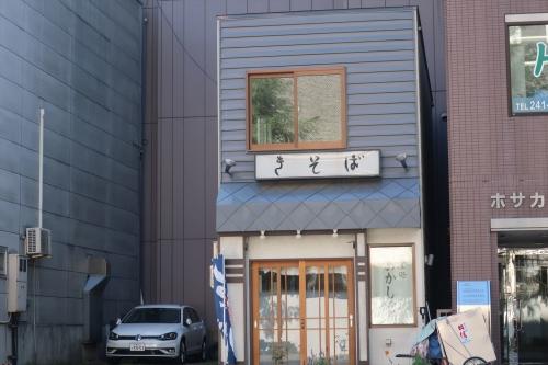 あかし家 (13)_R