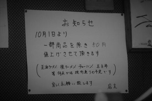 進龍② (3)_R