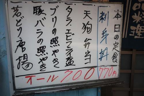 釣り天狗⑩ (2)_R