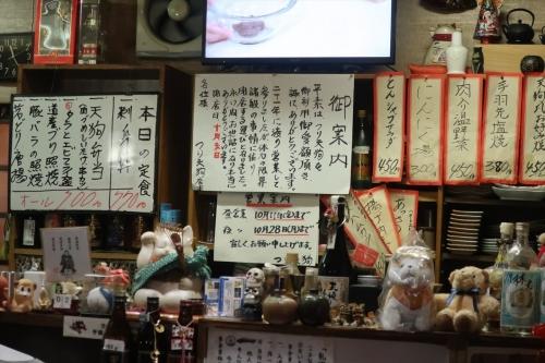 釣り天狗⑩ (6)_R