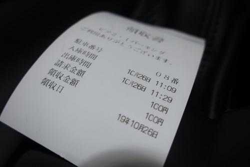 一幸舎⑧ (10)_R