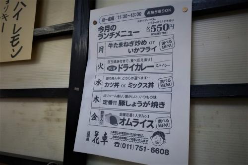 花車⑫ (3)_R