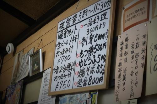 花車⑫ (4)_R