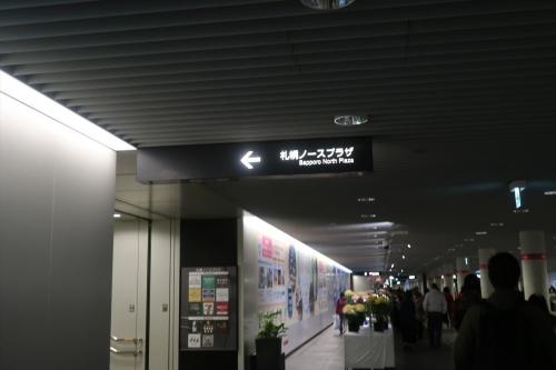 恵大苑⑨ (14)_R