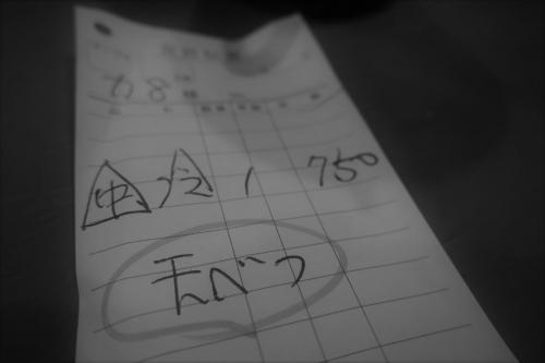 緑寿庵㉚ (8)_R