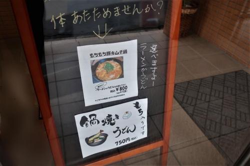 しあわせ食堂㊷(12)_R