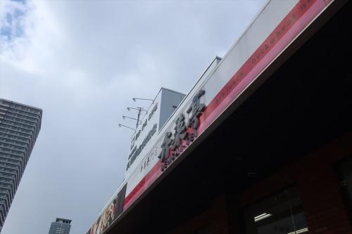 弁菜亭㉞ (1)_R