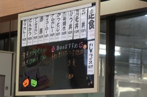 弁菜亭㉞ (3)_R
