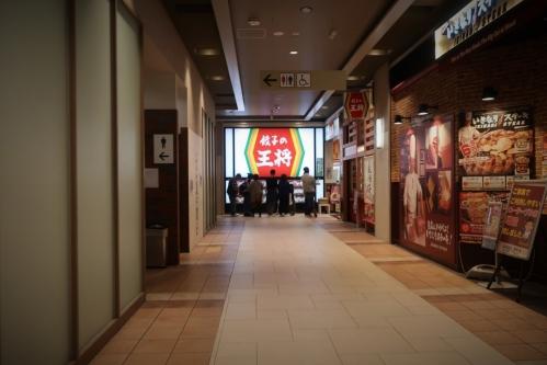 餃子の王将⑥ (1)_R