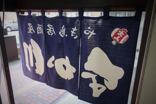なか川⑦ (13)_R