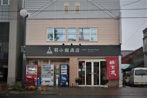 小飼商店 (1)_R