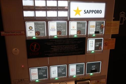サッポロビール博物館② (5)_R