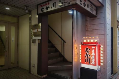 なか川⑧ (1)