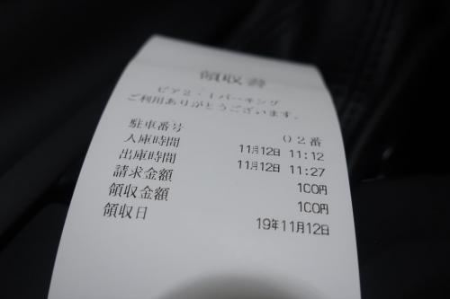 なか川⑧ (12)