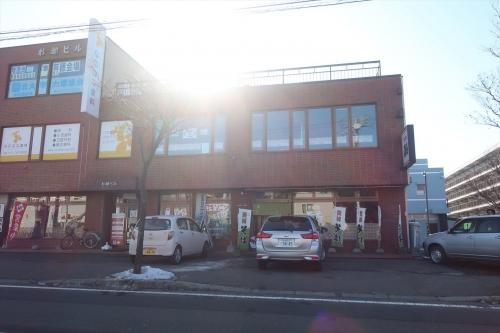 蔵寿㊵ (1)_R