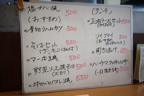 八起② (4)_R