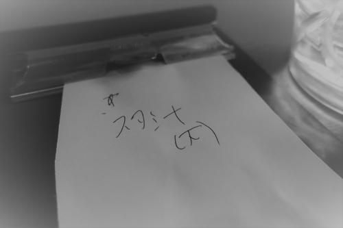 八起② (12)_R