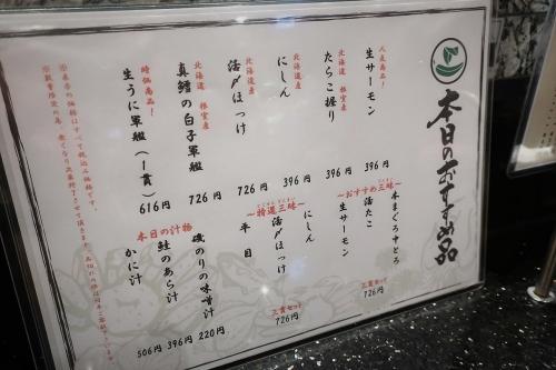 函太郎② (4)
