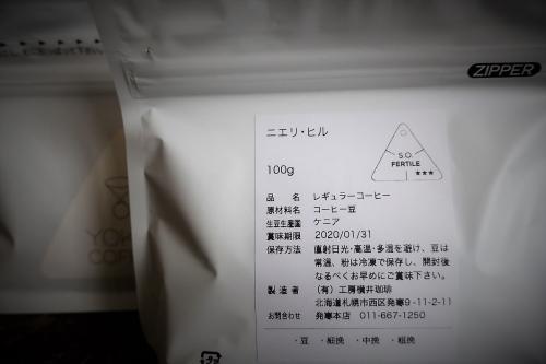 横井珈琲パセオ店⑥ (6)