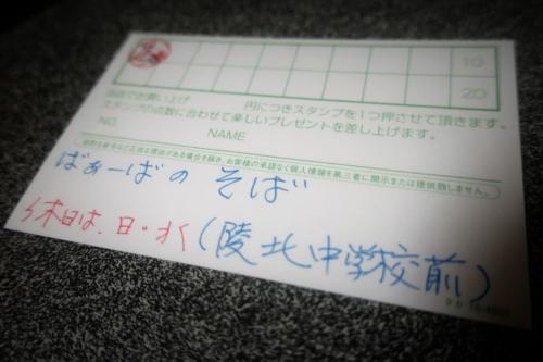 鮨政 (14)_R