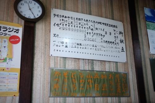 利久庵⑰ (6)_R