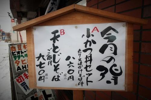 蔵寿㊶ (1)_R
