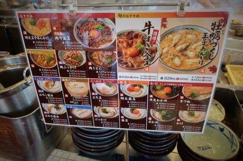 丸亀製麺62 (4)_R
