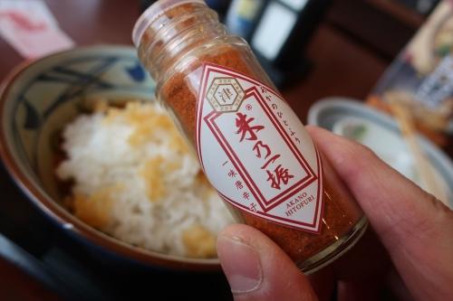 丸亀製麺62 (10)_R