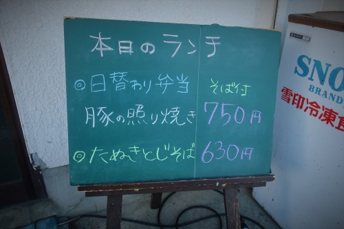 とう庵⑬ (2)_R