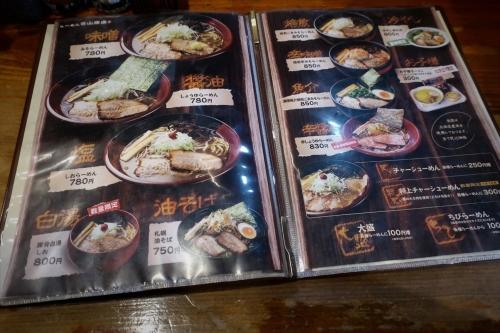 吉山商店⑧ (2)_R