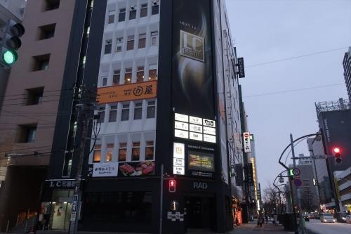 かわ屋すすきの店 (3)_R
