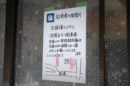 貴一 (5)_R