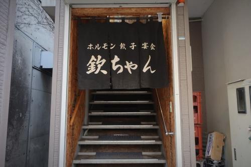 欽ちゃん③ (1)_R