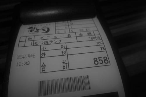 徳寿⑭ (16)_R