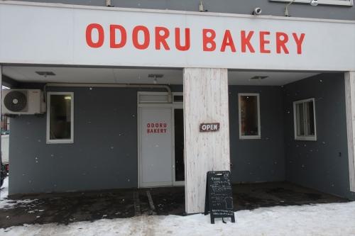 ODORU BAKERY (7)_R