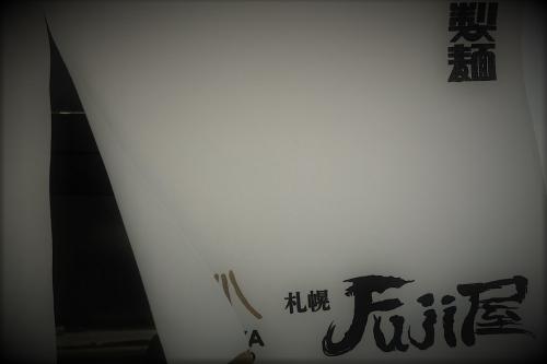 Fuji 屋② (1)