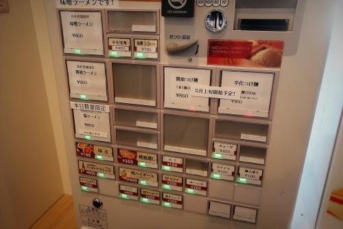 Fuji 屋② (2)