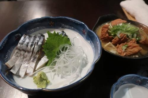 しちふく (3)
