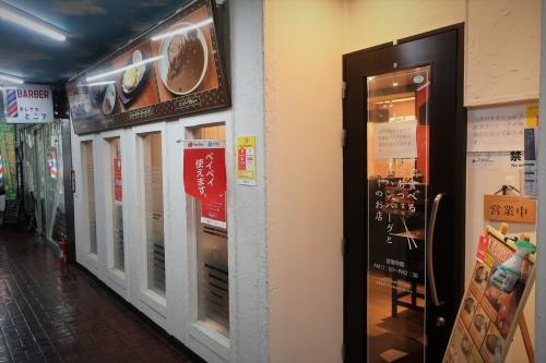 箸で食べるあつあつ鉄皿ハンバーグとカレーのお店 (1)_R