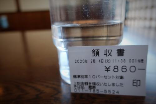 蔵寿㊸ (4)_R