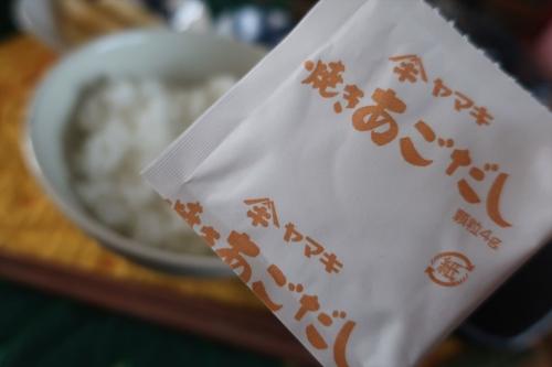 ゆーとぴあのおいしいたまご (3)_R