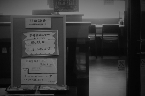 どさん粉麺や凡⑦ (10)_R