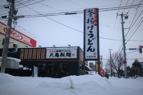 丸亀製麺63 (1)_R
