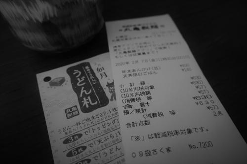 丸亀製麺63 (7)_R